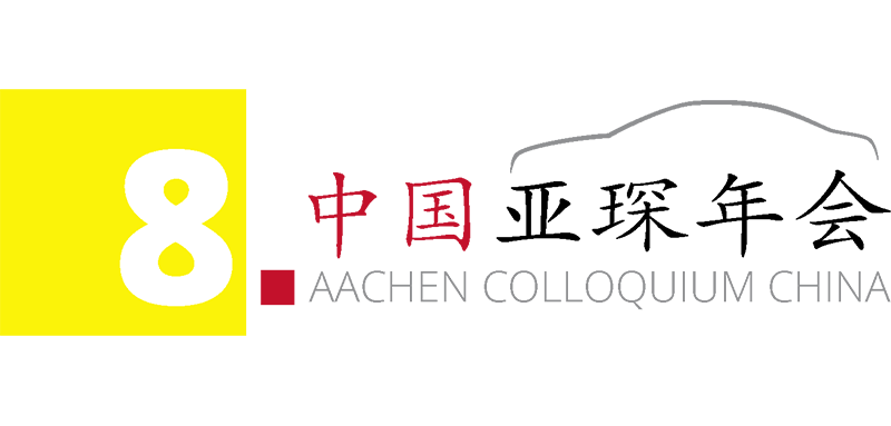 [Logo: 8th Aachen Colloquium China]